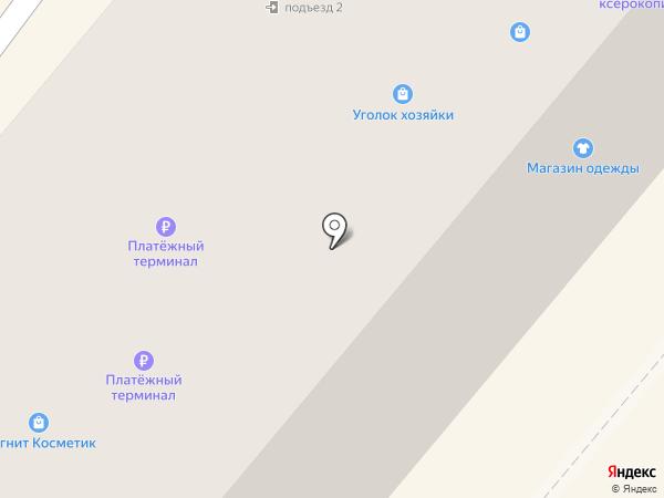 Кокетка на карте Волжска