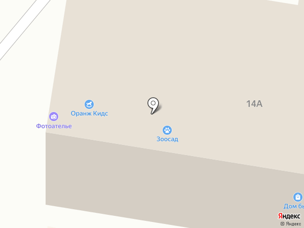 Мастерская по ремонту обуви на карте Волжска