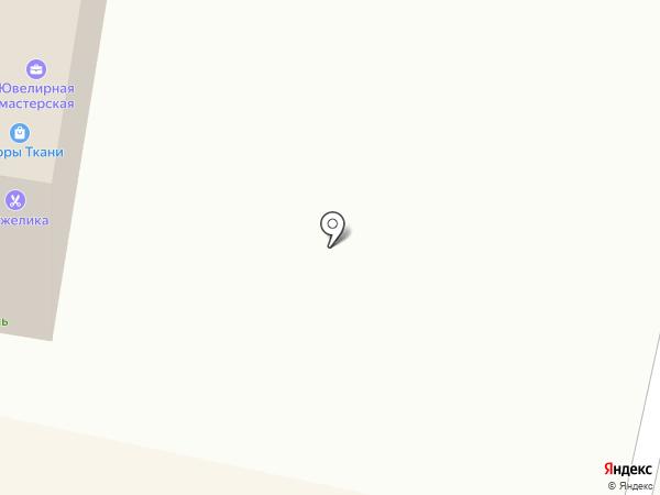 Ювелирная мастерская на карте Волжска