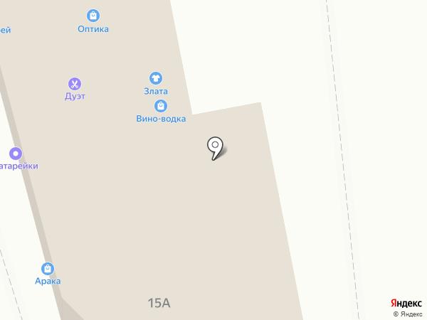 Домовенок на карте Волжска