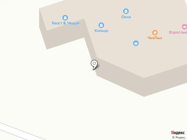 Взрослые дети на карте Волжска