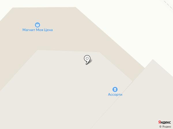 Тайна-Сервис-Волжск на карте Волжска