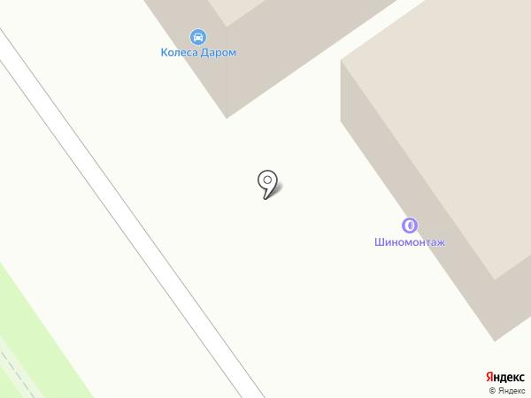 Kolobox на карте Ульяновска