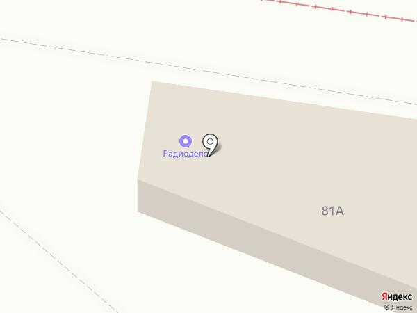 Магазин напитков на розлив на карте Ульяновска