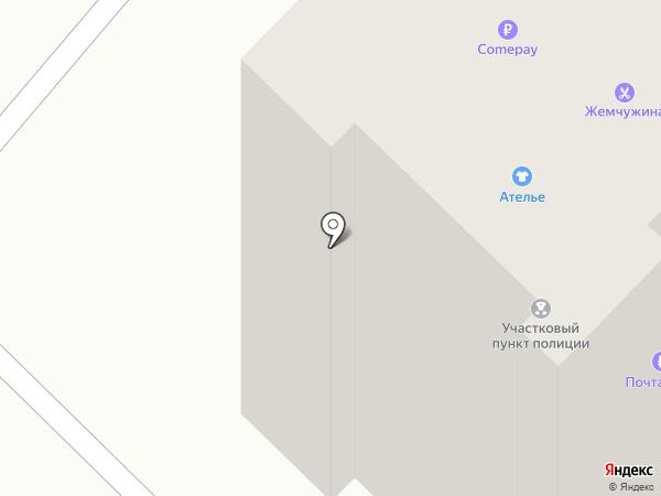 УФМС на карте Волжска