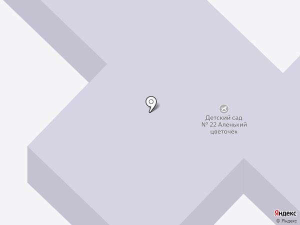 Детский сад №22, Аленький цветочек на карте Волжска