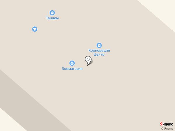 Тандем на карте Волжска