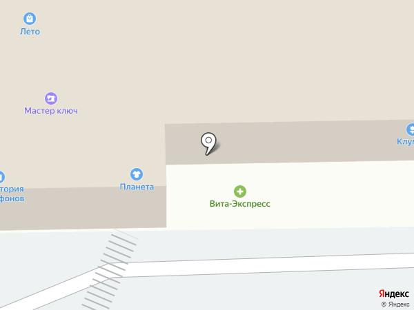 Клумба на карте Волжска