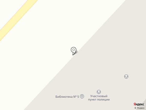 Библиотека №5 на карте Волжска