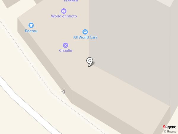 PickPoint на карте Ульяновска