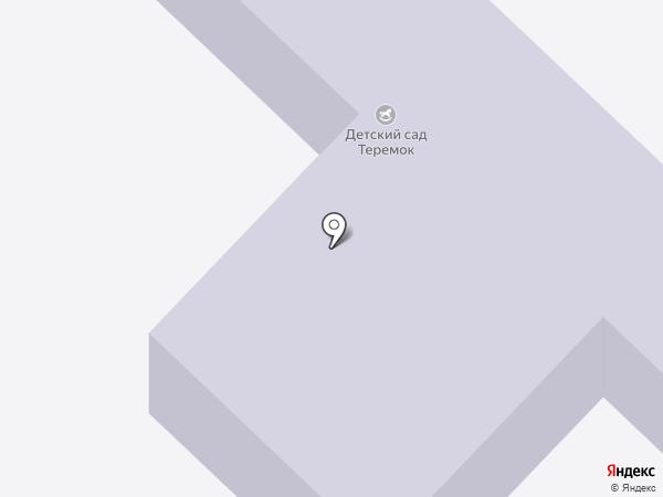 Детский сад №25, Теремок на карте Волжска