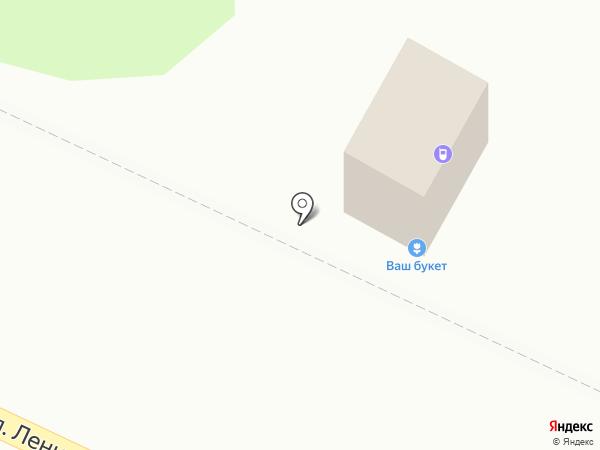 Мастерская по ремонту сотовых на карте Волжска