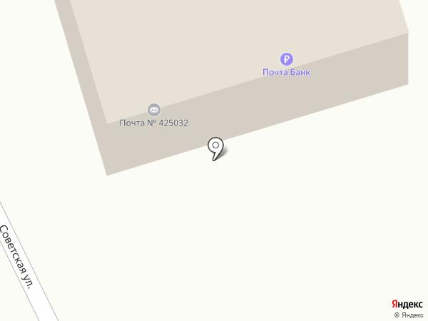 Почтовое отделение на карте Помар