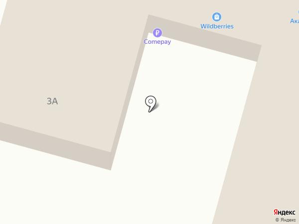 Блеск на карте Помар