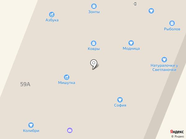 Медиа-салон на ул. Ленина на карте Волжска
