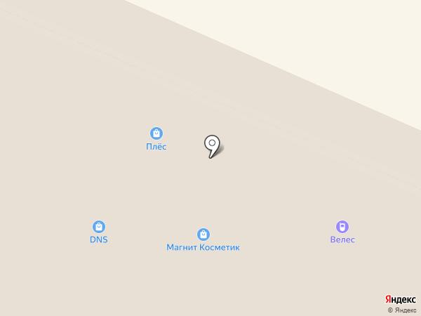 Банкомат, Россельхозбанк на карте Волжска