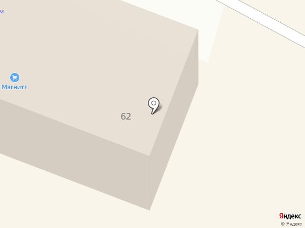 Магнит+ на карте Волжска