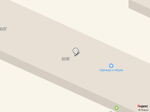 Сантехник на карте Волжска