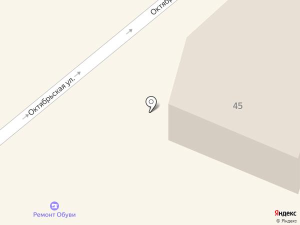 Сантехмас на карте Волжска