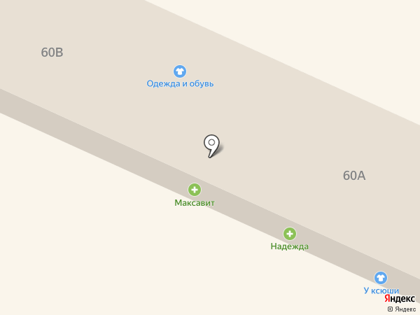 Максавит на карте Волжска