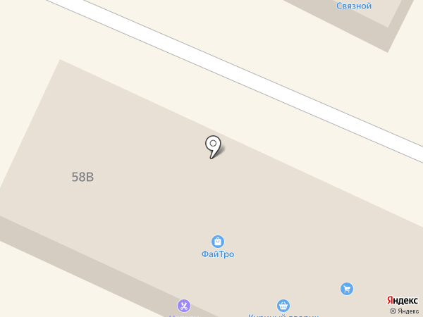 Куриный дворик на карте Волжска