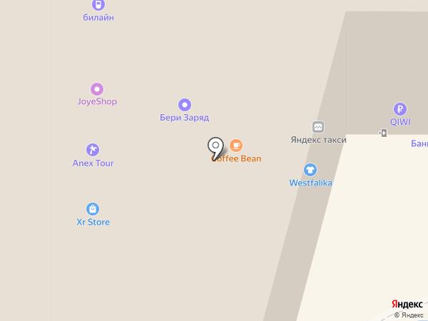 Джелато Шоколато на карте Ульяновска