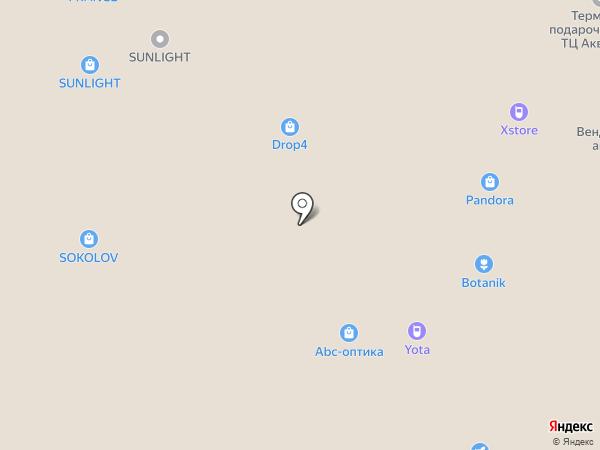 BOTANIK на карте Ульяновска
