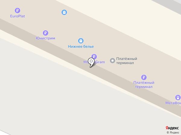 Чайхана на карте Волжска