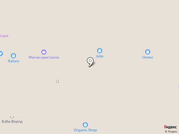 Happy Kids на карте Ульяновска