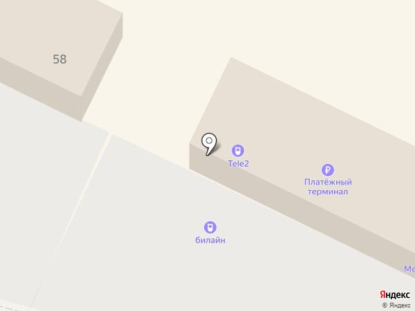 УДОБНЫЕ ДЕНЬГИ 5 на карте Волжска