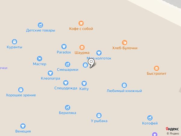 Магазин одежды на ул. Ленина на карте Волжска