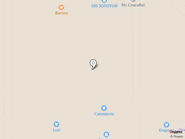 Dippin Dots на карте Ульяновска