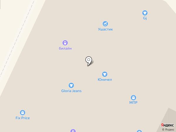 Gloria Jeans на карте Волжска