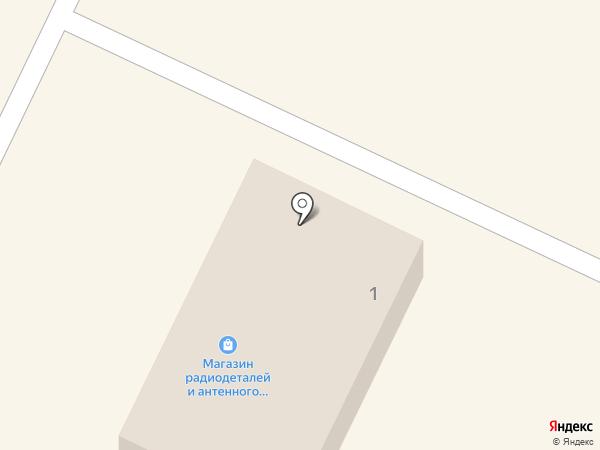 Магазин радиодеталей и антенного оборудования на карте Волжска
