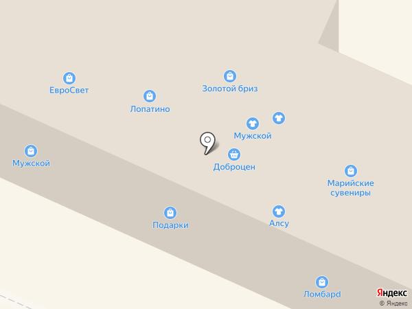 Магазин детской одежды на ул. Ленина на карте Волжска