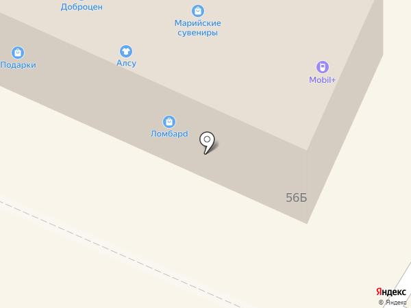 Магазин косметики и парфюмерии на карте Волжска