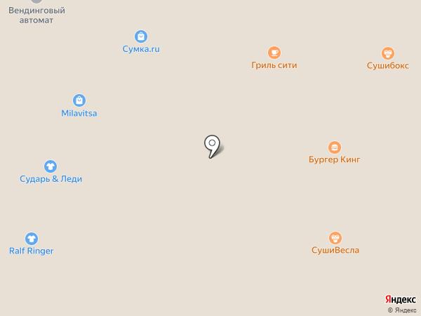 Burger King на карте Ульяновска