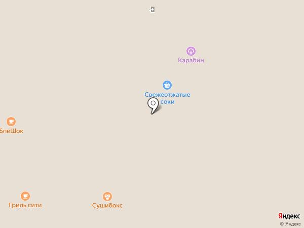 7D AVATAR на карте Ульяновска