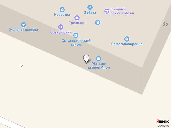 Супер-Сумка на карте Волжска