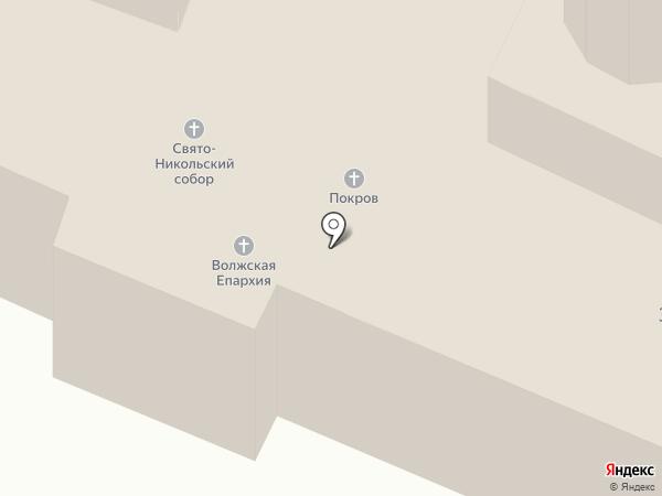 Свято-Никольский собор на карте Волжска