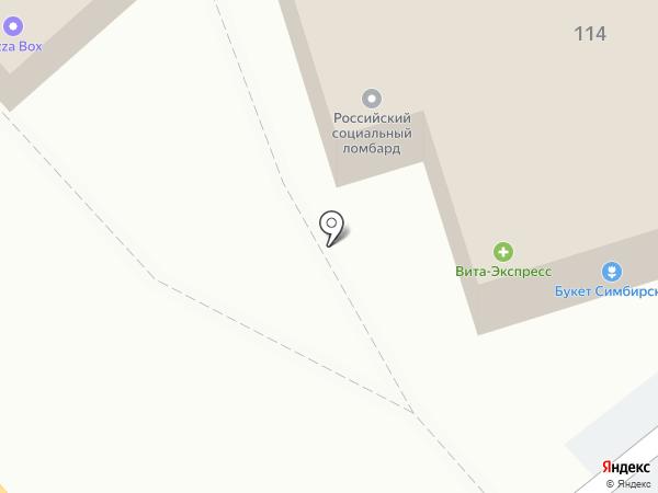Вита на карте Ульяновска