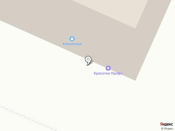Пивоман на карте Волжска
