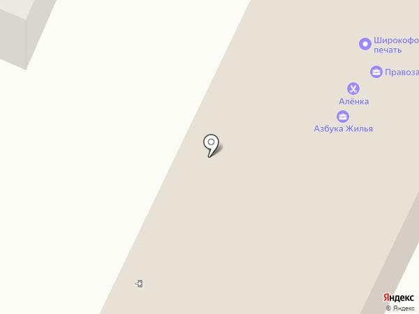 Аленка на карте Волжска