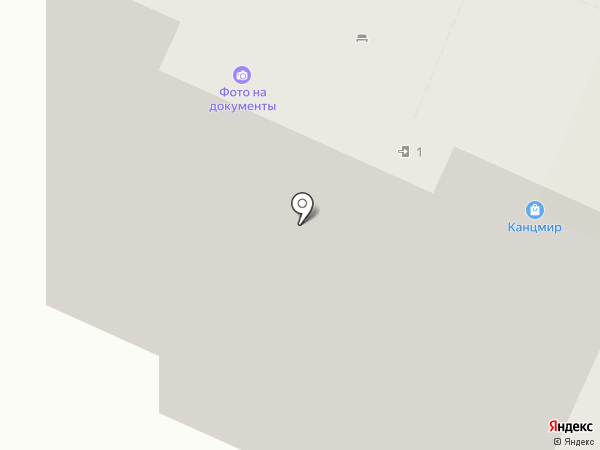 Фотосалон на карте Ульяновска