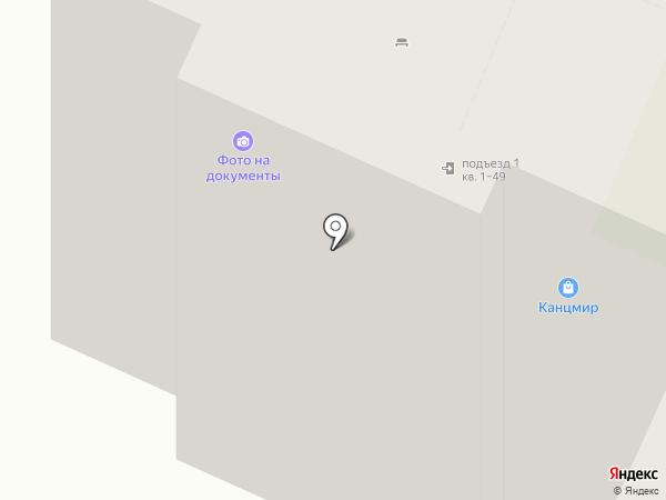 Кондитерская лавка на карте Ульяновска