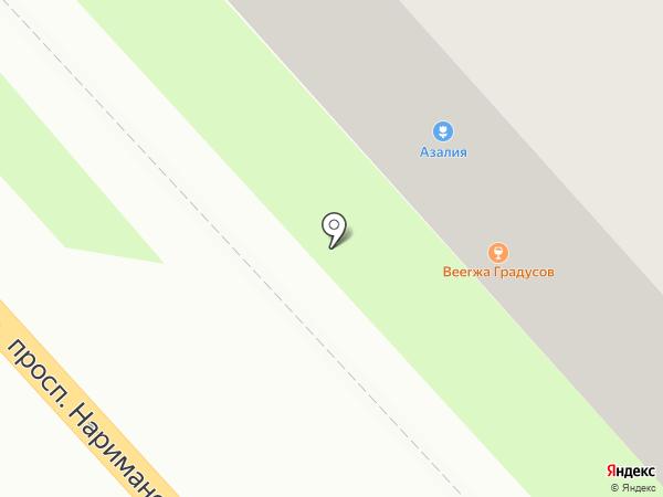 Аракс на карте Ульяновска