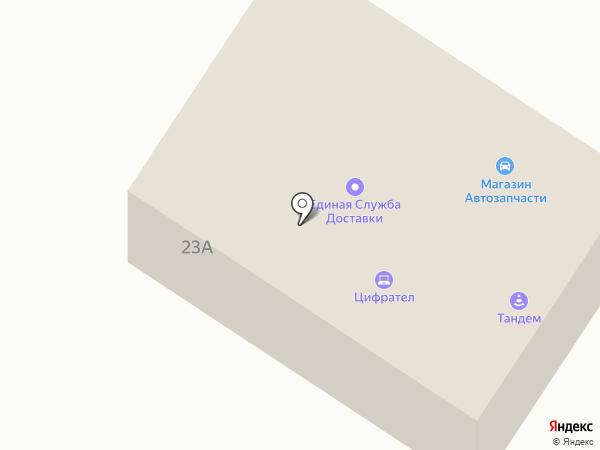 Газель на карте Волжска