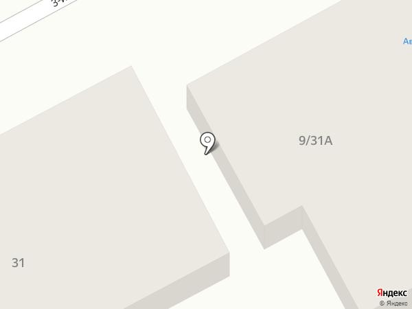 73.R17, интернет-магазин автошин на карте Ульяновска