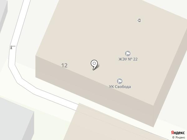 НИИ судебной экспертизы, АНО на карте Ульяновска