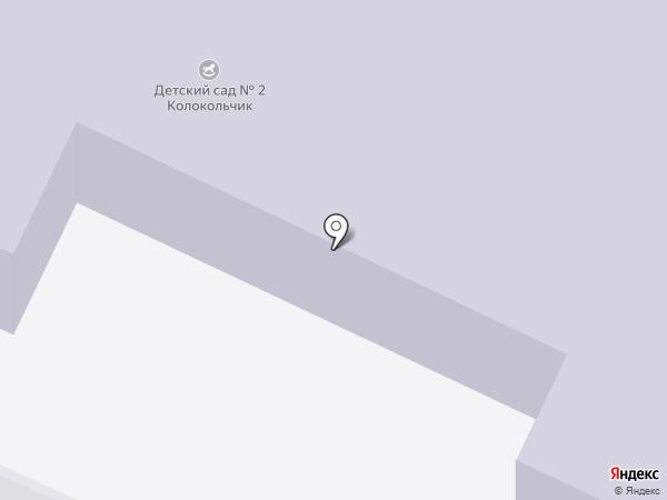 Детский сад №2, Колокольчик на карте Волжска